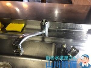 大阪府八尾市青山町の混合水栓カートリッジの交換山川設備にお任せ下さい。