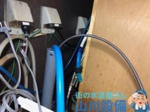 大阪府大阪市中央区で飲食店の排水管が逆流したら山川設備に連絡下さい。