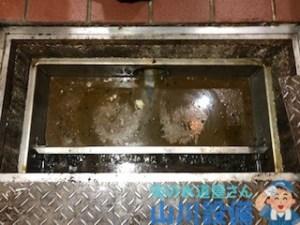 大阪市北区、東大阪市の厨房水のトラブルは山川設備にお任せ下さい。