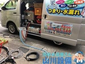 排水管を高圧洗浄するなら山川設備に連絡下さい。