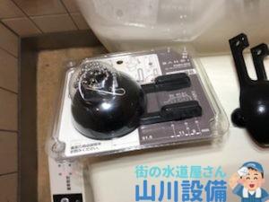 奈良県奈良市のTOTOのトイレタンクの修理は山川設備にお任せ下さい。