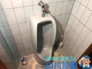 大阪府豊中市の水のトラブルは山川設備にお任せ下さい。