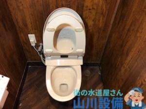 大阪府枚方市のトイレ詰まりで業者を手配するなら山川設備に連絡下さい。