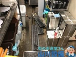 大阪府大阪市中央区道頓堀の排水溝が詰まったら山川設備が対応します。