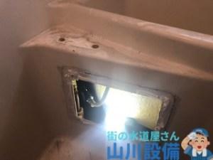 大阪府八尾市若林町の浴室シャワー水栓の交換は山川設備にお任せ下さい。