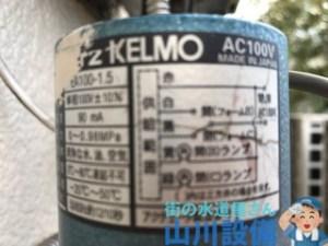 大阪府大阪市住之江区の水のトラブルは山川設備にお任せ下さい。