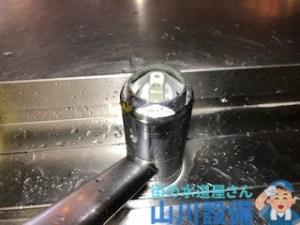 八尾市青山町の混合水栓の修理は山川設備にお任せ下さい。