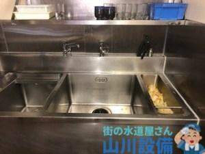 大阪府東大阪市の厨房水道トラブルは山川設備にご連絡下さい。