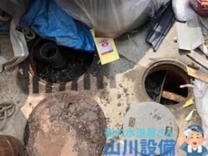羽曳野市、東大阪市で浄化槽が詰まったら山川設備が対応します。