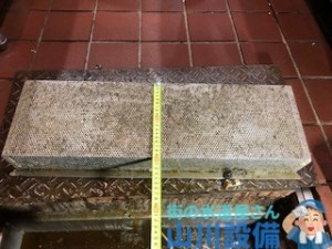 大阪市北区茶屋町でグリストラップの詰まりは山川設備までご連絡下さい。