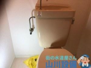 大阪府八尾市のトイレの水漏れは山川設備までご連絡下さい。