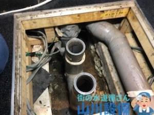 奈良県橿原市曲川町の飲食店の排水詰まりは山川設備にお任せ下さい。