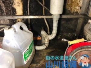 大阪府大阪市東淀川区の水のトラブルは山川設備にお任せ下さい。