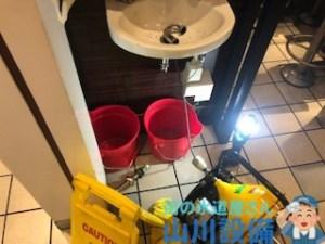 大阪府大阪市淀川区西中島で排水つまり除去は山川設備までご連絡下さい。
