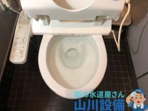 大阪府東大阪市でトイレが溢れそうになったら山川設備が対応します。