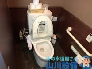 兵庫県姫路市北条宮の町、東大阪市のトイレつまりは山川設備にお任せ下さい。