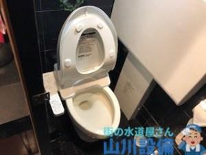 奈良県橿原市葛本町、東大阪市のトイレ排水つまりは山川設備までご連絡下さい。