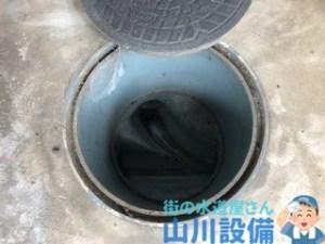 大阪府八尾市山本町北の雑排水桝が詰まったら山川設備にお任せ下さい。