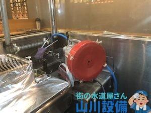 大阪府大阪市北区茶屋町の店舗の水のトラブルは山川設備にお任せ下さい。