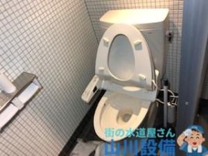 大阪府大阪市西区九条、東大阪市のトイレつまりは山川設備にお任せ下さい。