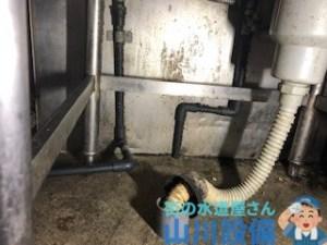 大阪府大阪市、東大阪市の漏水調査は山川設備にお任せ下さい。
