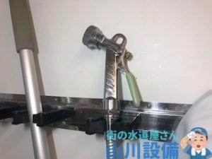 大阪府大阪市港区三先のKAKUDAIのシャワーホースの水のトラブルは山川設備にお任せ下さい。
