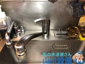奈良県奈良市針町の混合水栓の交換は山川設備にお任せ下さい。