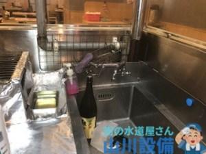 大阪市北区茶屋町、東大阪市の排水詰まりは山川設備にお任せ下さい。