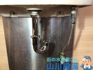兵庫県神戸市須磨区友が丘の排水パイプ水漏れ修理は山川設備にお任せ下さい。