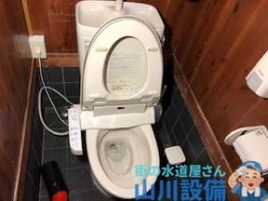 大阪府大阪市北区天神橋でトイレが詰まったかなと感じたら山川設備にお任せ下さい。