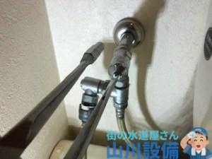 大阪府藤井寺市恵美坂のウォシュレットの水漏れは山川設備にお任せ下さい。