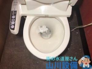 大阪府大阪市東淀川区豊新なら山川設備がトイレつまりの解消させます。