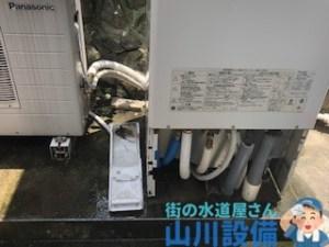 大阪府東大阪市でエコキュート配管が水漏れしたら山川設備にお任せ下さい。