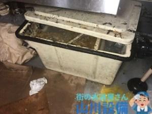大阪府大阪市北区曾根崎の飲食店のグリストラップ排水つまりは山川設備までご連絡下さい。