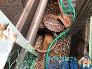 大阪府寝屋川市池田南町、東大阪市の排水つまりは山川設備にお任せ下さい!