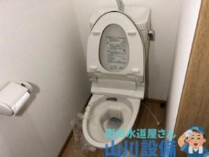 大阪府大阪市生野区生野東のトイレ排水つまりは山川設備にお任せ下さい。
