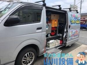 大阪府東大阪市加納で高圧洗浄するなら山川設備に連絡下さい。