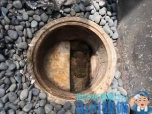 大阪府寝屋川市池田南町の排水つまりは山川設備にお任せ下さい!