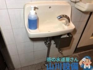 大阪府大阪市都島区片町の水漏れ修理は山川設備にお任せ下さい。