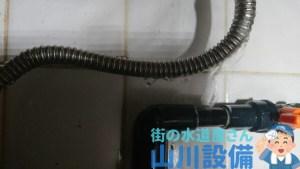 大阪市中央区東高麗橋の厨房シンク水漏れ修理山川設備にお任せ下さい。