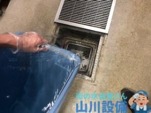 大阪府大阪市西区境川の飲食店の排水つまりは山川設備にお任せ下さい。