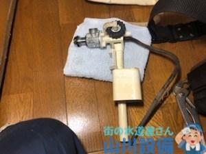 大阪府門真市末広町のボールタップの故障修理は山川設備までご連絡下さい。