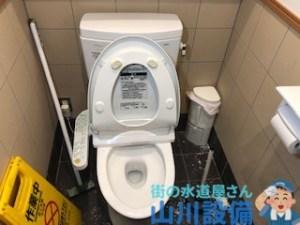 奈良県生駒市小明町、東大阪市のトイレつまりは山川設備にお任せ下さい。