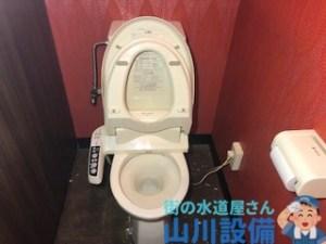 大阪府大阪市や東大阪市のトイレの流れが悪いと感じたら山川設備にお任せ下さい。
