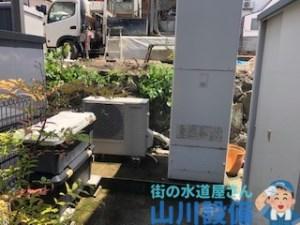大阪府東大阪市立花町のエコキュート配管切り替えは山川設備にお任せ下さい!