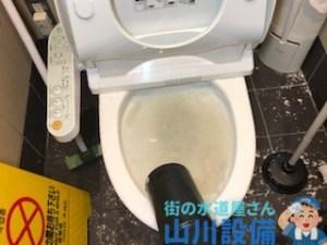 奈良県生駒市小明町でトイレの流れが悪いと感じたら山川設備にお任せ下さい。