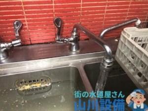 大阪府四條畷市砂の飲食店の水漏れは山川設備にお任せ下さい。