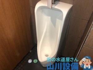 大阪府大阪市北区天神橋のトイレトラブルは山川設備にお任せ下さい。