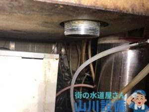 大阪府豊中市玉井町の排水トラブルは山川設備にお任せ下さい。