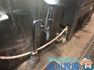 大阪府大阪市中央区東心斎橋の排水パイプ水漏れ修理は山川設備にお任せ下さい。